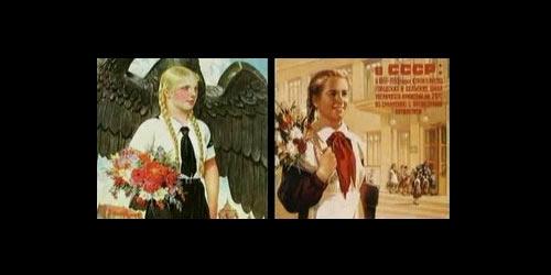 пропаганда ссср и рейха