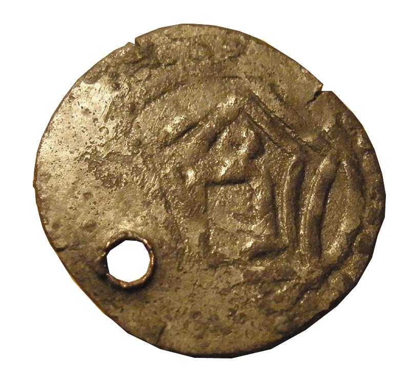 Монета города Шакрак