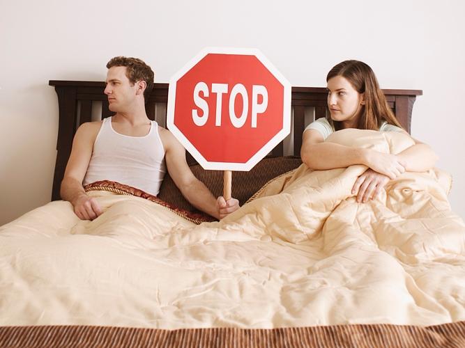 Сексуальная ориентация и расположенность