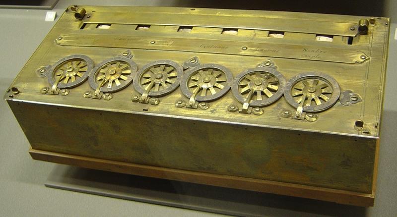 Первый калькулятор