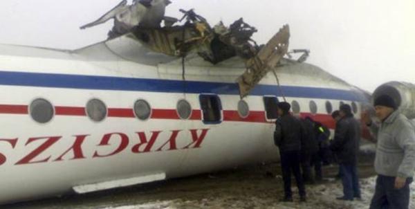 крушение ТУ-134 компания Киргизстан