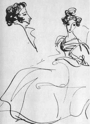 Зарисовка из письма Пушкина к Анне Керн