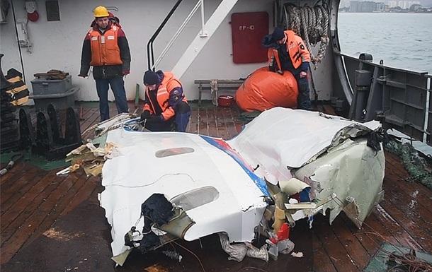 Обломки российского Ту-154